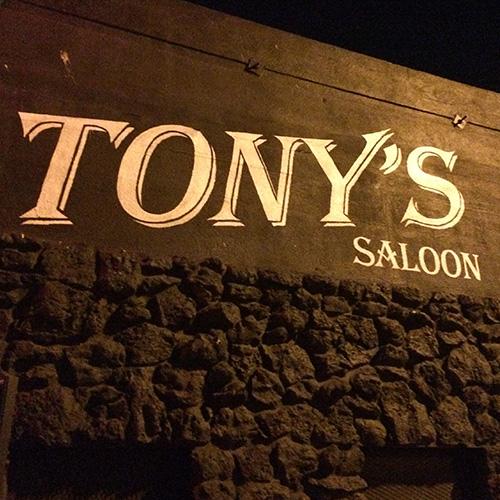 Tony's Salon - May 5, 2018